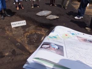 野添大辻遺跡(第3次)発掘調査 現地説明会、2区の用途不明の土坑
