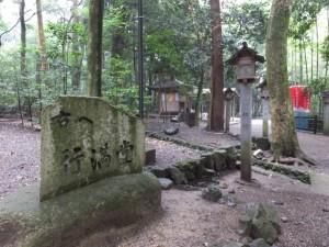 「右へ行満堂」の道標(椿大神社)