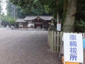 車輌祓所と獅子堂(椿大神社)