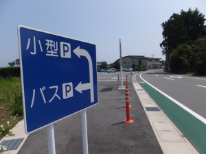 二見総合駐車場(伊勢市)