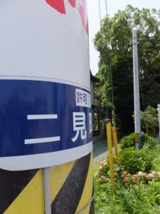 国道42号 堅田神社付近