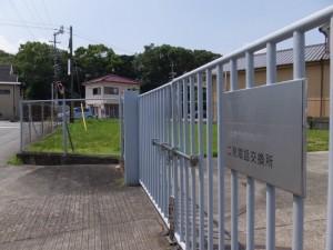 堅田神社から二見浦へ
