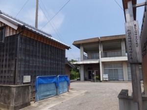 御塩道(荘公民館)