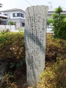 御塩道(神の木と呼ばれる大楠の説明石)