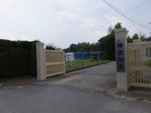 神宮御園(伊勢市二見町溝口)