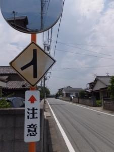 御塩道(汐合橋手前付近)