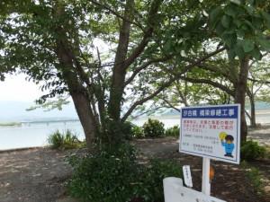 神都線 汐合鉄橋跡付近