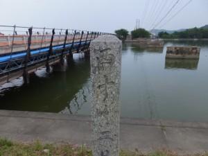 汐合橋と神都線 汐合鉄橋跡(五十鈴川左岸より)