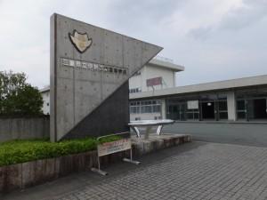 御塩道(三重県立伊勢工業高等学校)