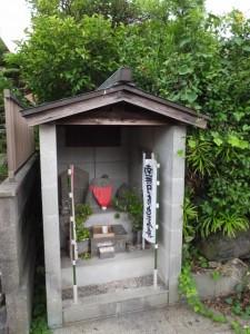 御塩道(圓満地蔵尊)