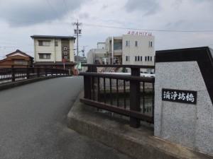 御塩道(渡り終えてから振り返って清浄坊橋)