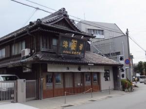 御塩道(清浄坊橋〜外宮 御塩橋)