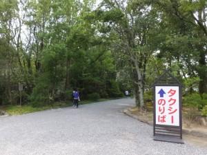 御塩道(外宮 表参道口からタクシーのりば方向へ)