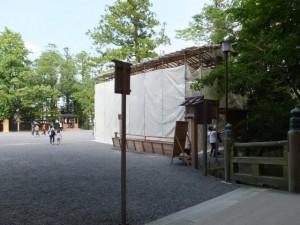 造替中の手水舎(外宮 北御門参道口)