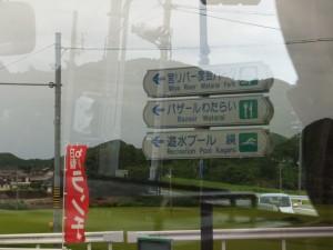 南伊勢大橋を渡り左折(大湊海岸駐車場から宮リバー度会パークへの途中)