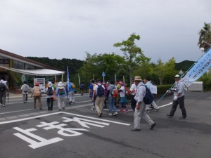 宮リバー度会パーク駐車場を出発(度会町大野木)