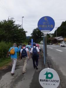 SANCO 内城田大橋 バスのりば付近