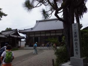玉田山 長泉禅寺(伊勢市佐八町)