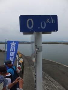 宮川ウォーク・右岸のゴール(宮川河口から0.0km)