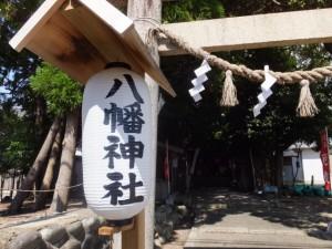八幡神社(鈴鹿市磯山)