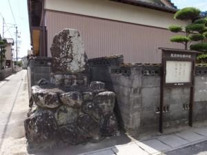 尾前神社石碑