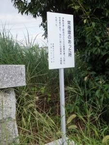 大蔵橋(田中川)、伊勢-2(13250)付近