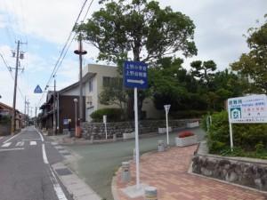 上野小学校、伊勢-2(13836)