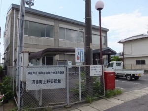 河芸町上野公民館