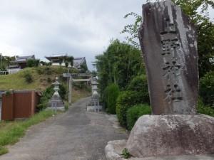 上野神社鳥居、伊勢-2(13997)