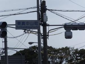 国道23号 栗真中山町交差点、伊勢-3(4700)
