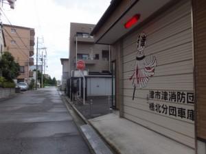 津市津消防団橋北分団車庫、伊勢-3(8406)〜(8517)
