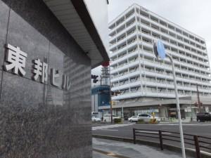 国道23号 岩田橋南詰交差点、伊勢-3(10370)付近