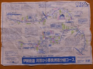 近鉄てくてくまっぷ(伊勢-3)伊勢街道 河芸から香良洲道分岐コース