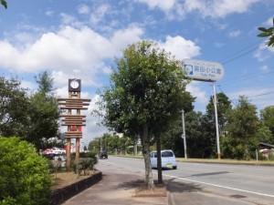 湯田小公園(県道37号)