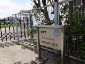 NTT 伊勢小俣RT-BOX