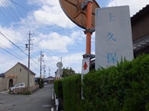 五十鈴橋(外城田川)から中部電力 湯田野変電所へ