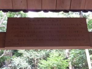 小俣神社に隣接する八柱神社