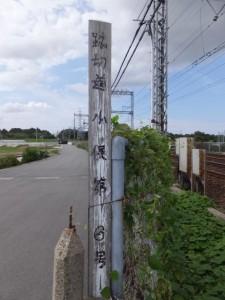 近鉄山田線 踏切道 小俣第6号