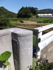 県道47号 鳥羽磯部線、山田橋(野川)
