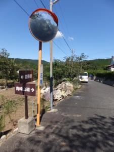 神祟山 安國寺から青峰山登り口へ