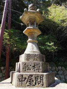 青峯山正福寺の常夜燈(石灯籠)