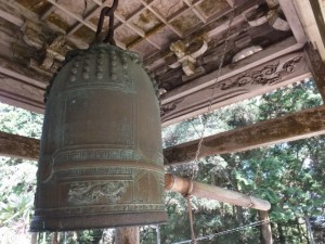 青峯山正福寺の鐘楼