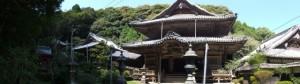 聖天堂、金堂ほか(青峯山正福寺)