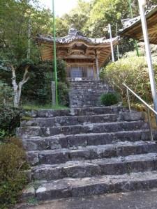 大師堂(青峯山正福寺)