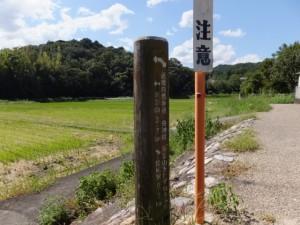 青峯山登山口 - 青峰道(松尾道)〜近鉄 松尾駅
