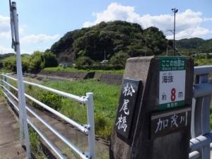 加茂川に架かる松尾橋(近鉄 松尾駅付近)