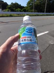 二本で税込み99円の世界遺産尾鷲路熊野古道水