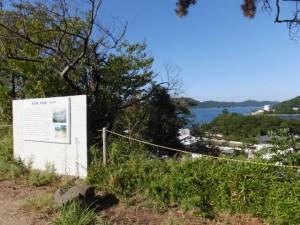 旧鳥羽小学校の運動場であった鳥羽城本丸跡から望む鳥羽港