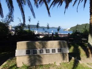 城山児童公園(鳥羽城跡)