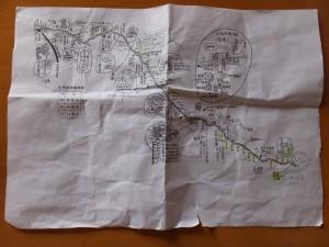 平成6年 青峯山登山道コースマップ